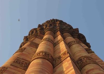 Kutub Mínár, Delhi